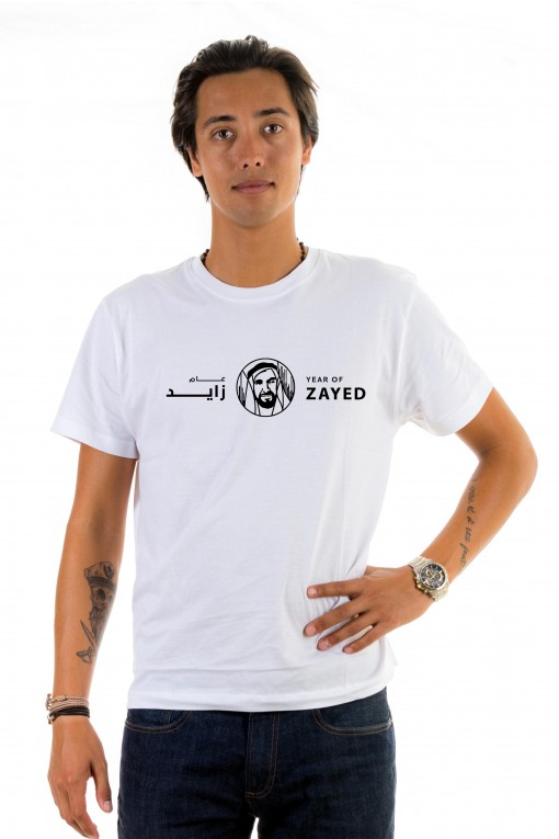 T-shirt Year of Zayed