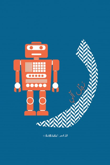 J. Poster The Little Bulbul Ra - Robot