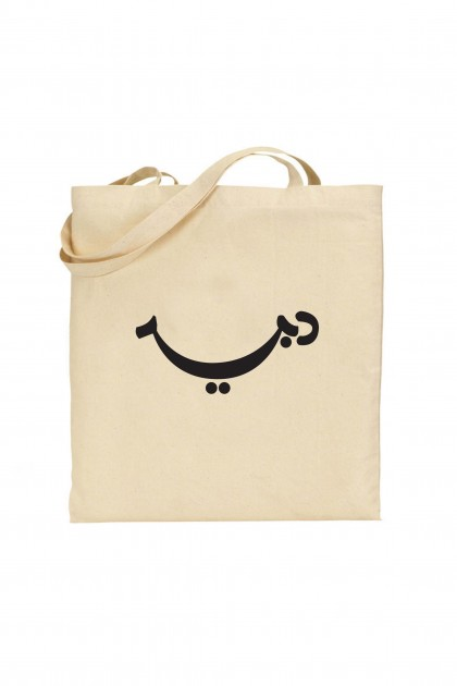 Tote bag Smile Dubaï