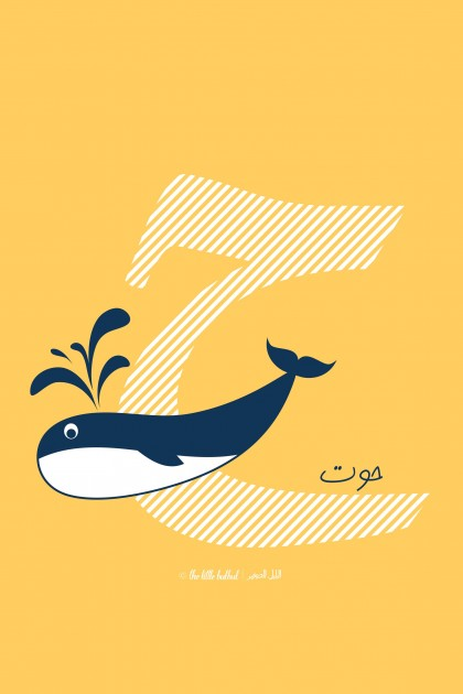 F. Poster The Little Bulbul Haa - Whale