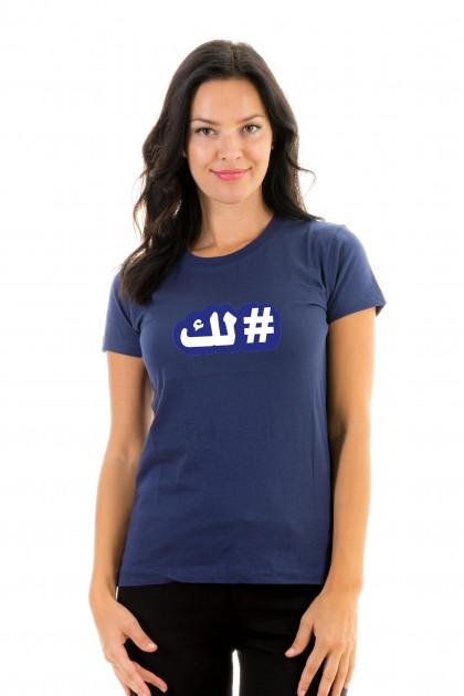 T-shirt #Lak