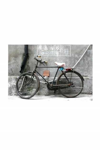 Poster Bicycle in China By Emmanuel Catteau