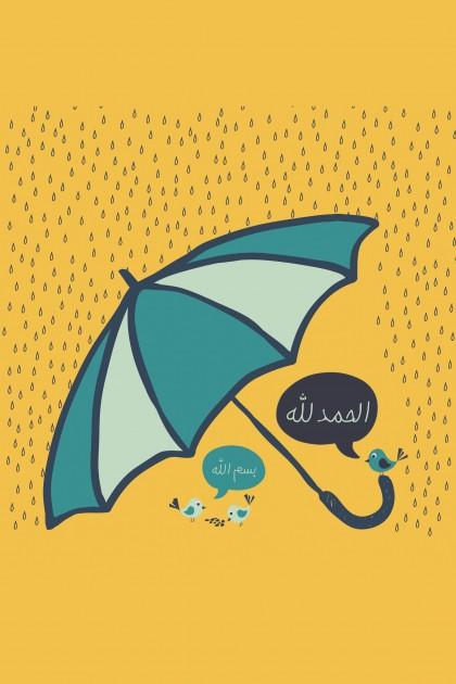 Poster The Little Bulbul - Alhamdulilah