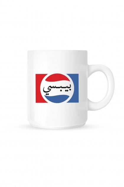 Mug Arabic Pepsi