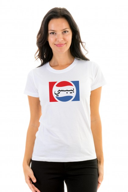 T-shirt Arabic Pepsi
