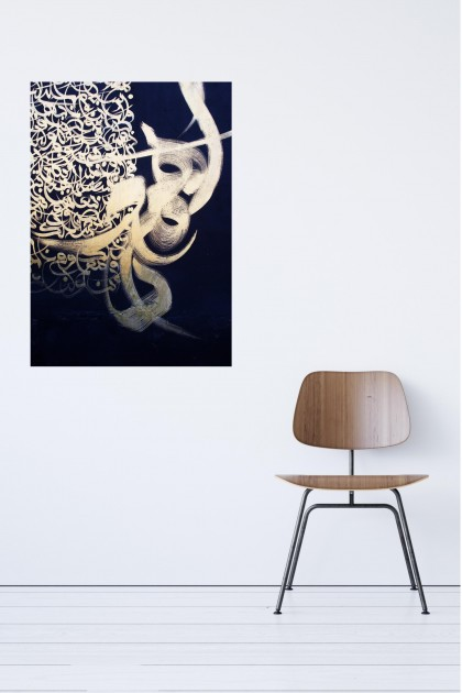 Poster with frame Arabic By Emmanuel Catteau