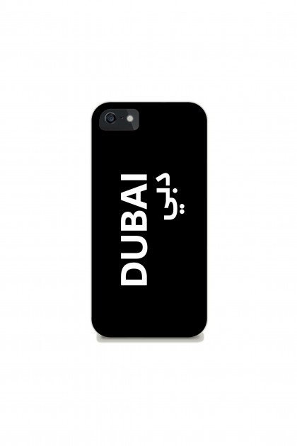 Phone case Dubaï