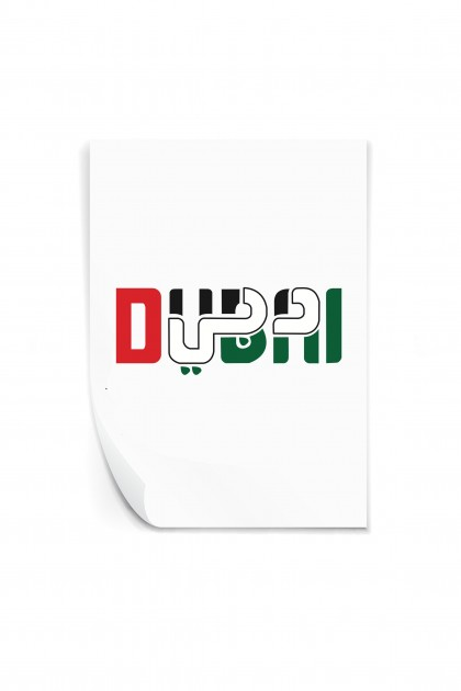 Reusable sticker Dubaï UAE
