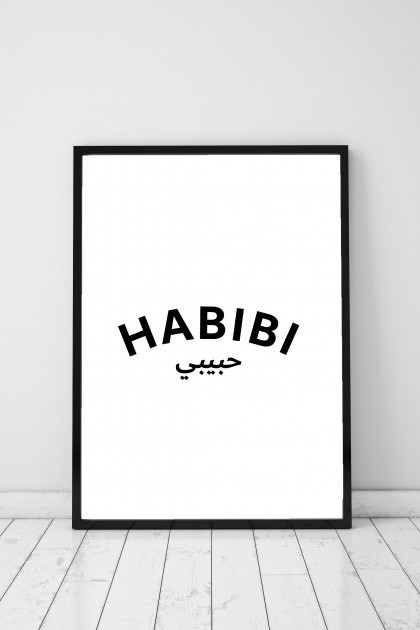 Poster with frame Habibi