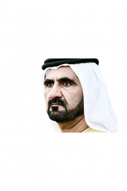 Aluminium Frame His Highness Sheikh Mohammed By Emmanuel Catteau