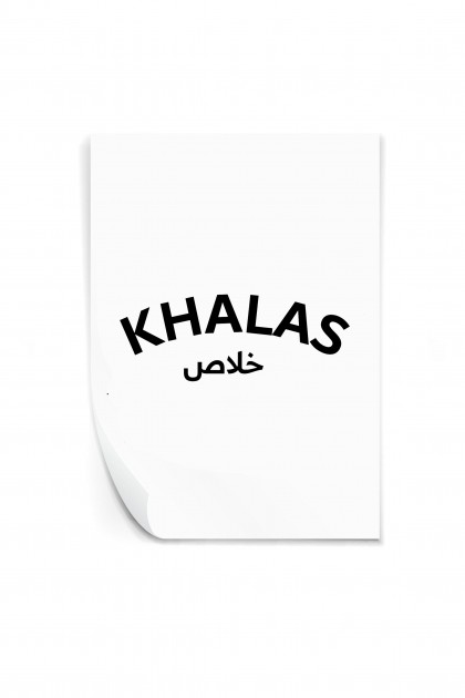 Reusable sticker Khalas