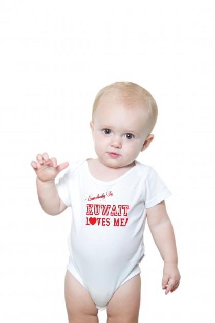 Baby romper Kuwait Loves Me!