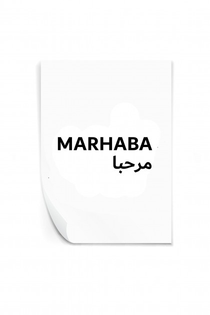 Reusable sticker Marhaba