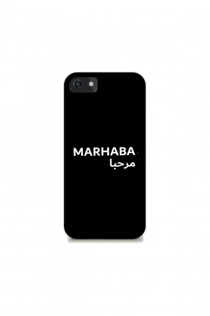 Phone case Marhaba