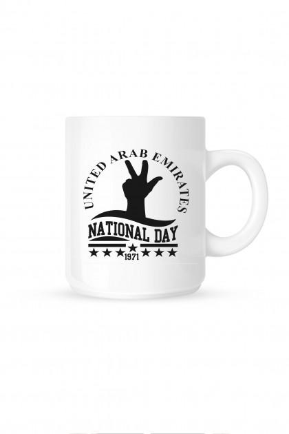 Mug United Arab Emirates - National Day 1971