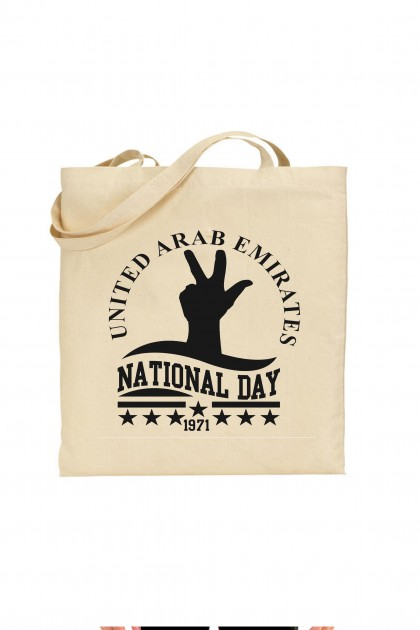 Tote bag United Arab Emirates - National Day 1971