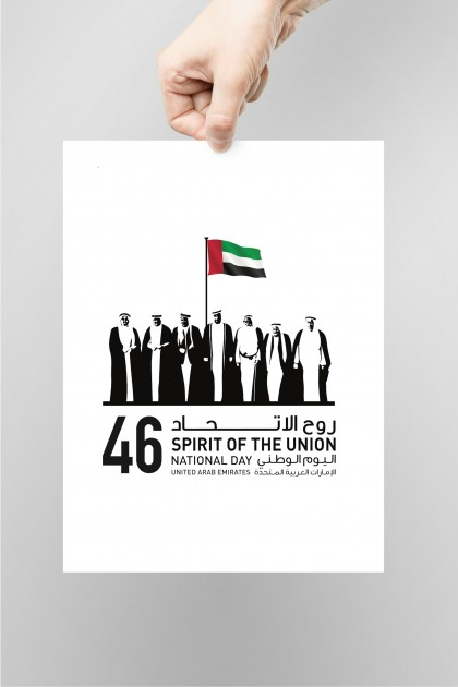 Poster Spirit Of The Union 46