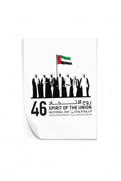 Reusable sticker Spirit Of The Union 46