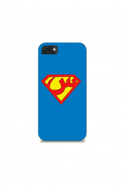 Phone case Superman Arabic