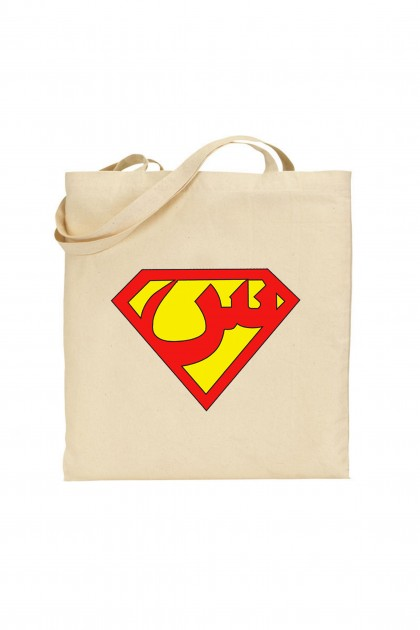 Tote bag Superman Arabic