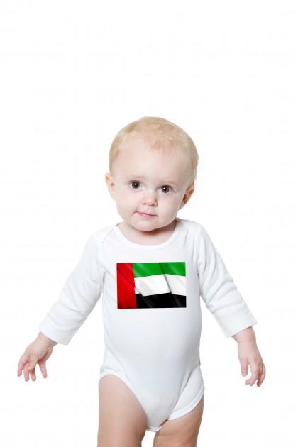 Baby romper UAE Flag
