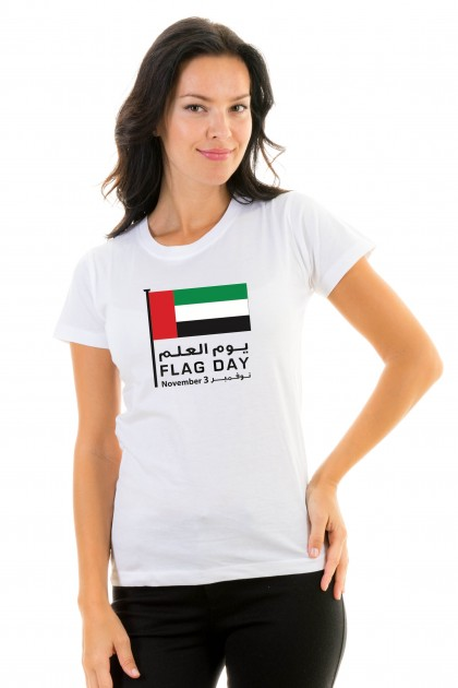 T-shirt UAE Flag Day - November 3