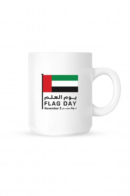 Mug UAE Flag Day - November 3