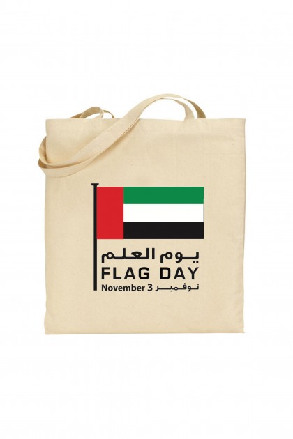 Tote bag UAE Flag Day - November 3