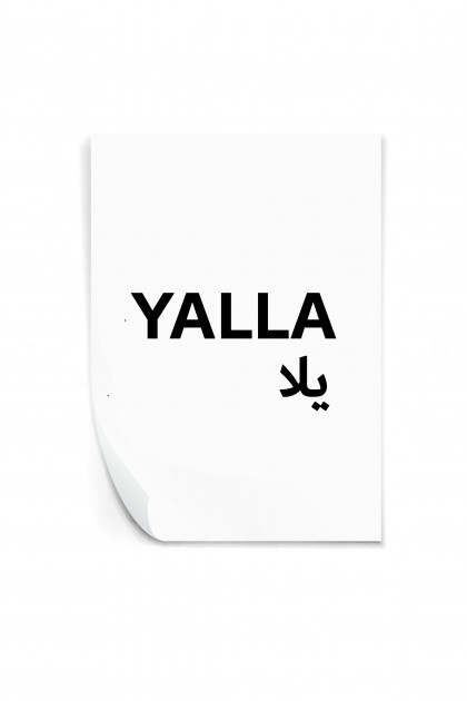 Reusable sticker Yalla