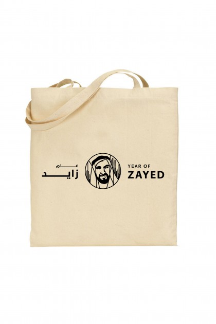 Tote bag Year of Zayed