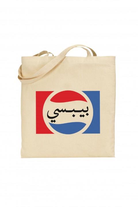 Tote bag Arabic Pepsi