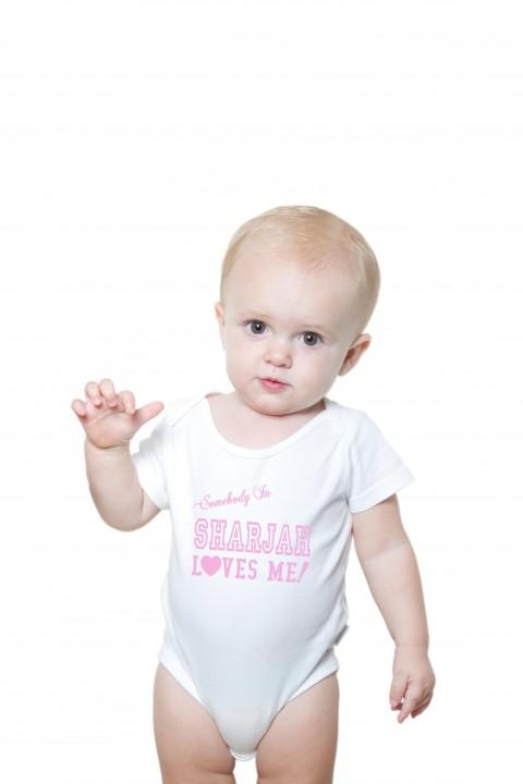 Baby romper Sharjah Loves Me!