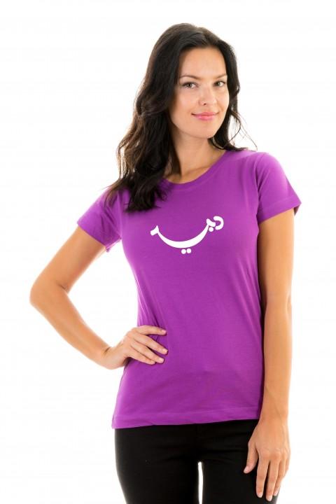 T-shirt Smile Dubaï