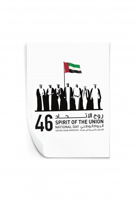 Reusable sticker Spirit Of The Union 46