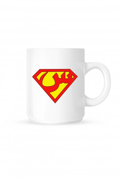 Mug Superman Arabic