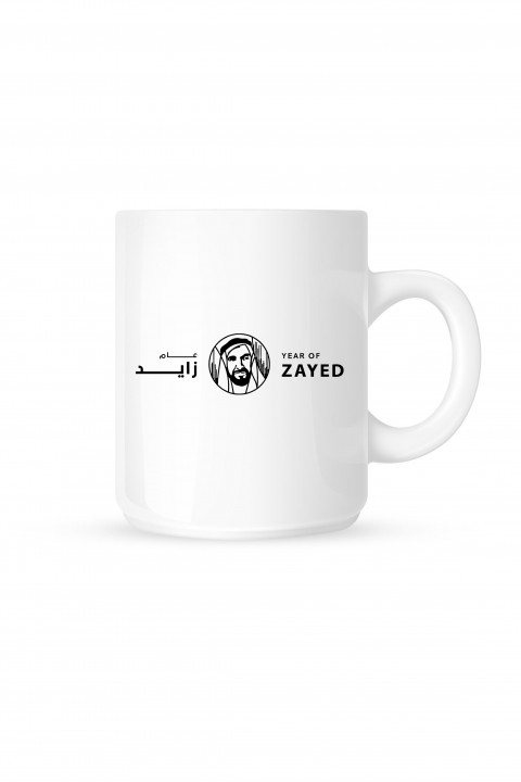 Mug Year of Zayed